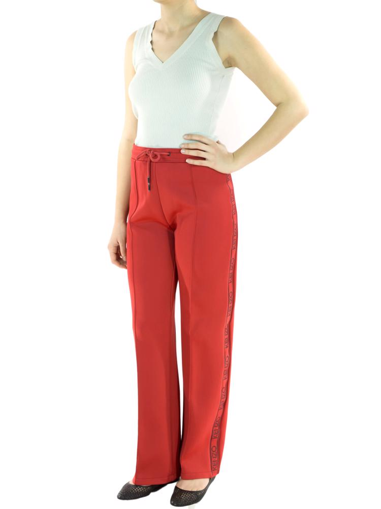 Kırmızı Kenzo Pantolon